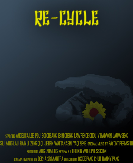 re-cycle movie poster
